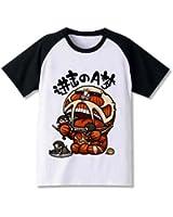 New Attack on Titan Shingeki no Kyojin Black and White T-Shirt Size XXL