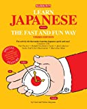 img - for Learn Japanese the Fast and Fun Way (Fast and Fun Way Series) book / textbook / text book
