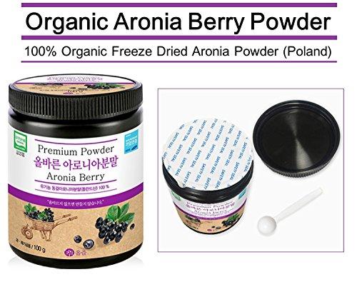 ARIO 100 Organic Aronia Berry Extract Powder Poland - Chokeberry Powder 35 oz 100 g Freeze Dried Immunity Circulation Antioxidants Anti-Inflammatory Supplements Discount