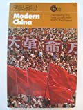 Modern China, Orville Schell and Joseph Esherick, 0394708016