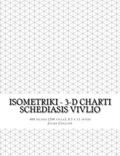 Download Isometriki - 3-D Charti Schediasis Vivlio: 400 selides (200 fylla), 8,5 x 11 intses (Greek Edition) ebook