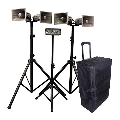 AmpliVox Deluxe Wireless Quad Half-Mile Hailer Kit with Heavy Duty Tripods electronic consumers (Half Mile Hailer Kit)