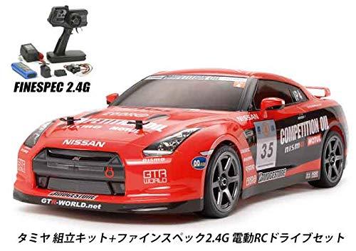タミヤ RCC MOTUL NISMO GT-R 十勝(TA05verII) 組立キット+2.4G 電動ドライブセット 品番45053-58466 B07RG336WD