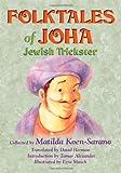 : Folktales of Joha, Jewish Trickster