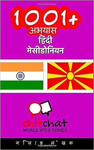 1001+ Exercises Hindi - Macedonian