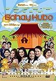 Bahay Kubo - Philippines Filipino Tagalog DVD Movie