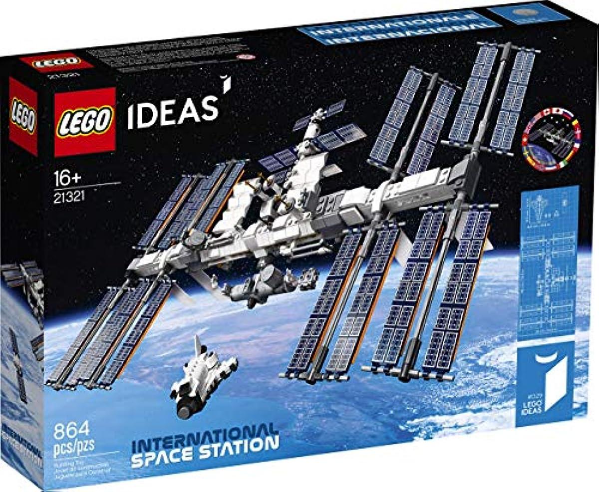 [해외] 레고(LEGO) 아이디어 국제 우주 스테이션 21321