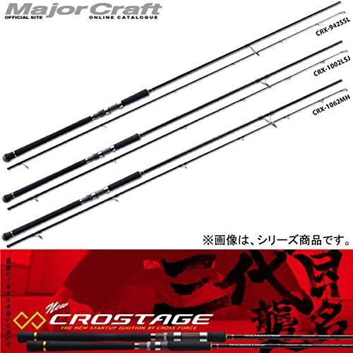 メジャークラフト クロステージCRX―902SSJの商品画像