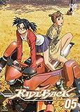 RIDEBACK 05 [DVD]