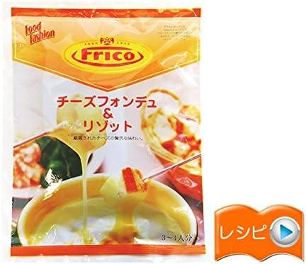 Frico(フリコ) チーズフォンデュ&リゾット