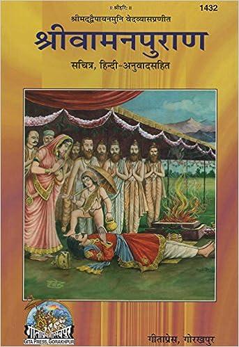 Kalika Purana In Hindi Pdf