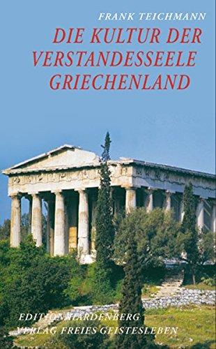 Die Kultur der Verstandesseele: Griechenland - Texte und Bilder (Beiträge zur Bewusstseinsgeschichte)