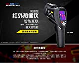 CEM Visual Infrared Thermal Imager Thermometer High Precision Infrared Thermal Camera DT-9868