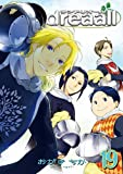 Landreaall Vol.19 (In Japanese)