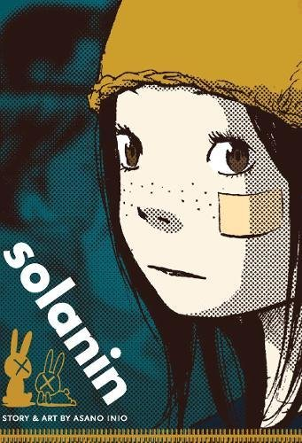 Solanin ()