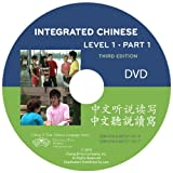 img - for Integrated Chinese Level 1 Part 1 Textbook DVD (Chinese Edition) book / textbook / text book