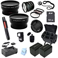 Advanced Professional Kit: for Sony 32GB HDR-PJ650 HD Handycam Camcorder