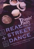 REAL STREET DANCE VOL.3~J-Poppin'Story [DVD]