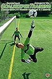 Goalkeeper Training Advanced