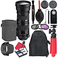 Sigma 150-600mm f/5-6.3 DG OS HSM Contemporary Lens For Nikon + Accessory Bundle