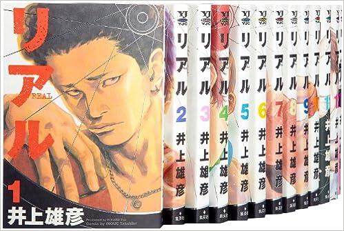 リアル コミック 1-14巻セット (...