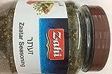 Zahi Zaatar Seasoning Quality Of Freshness 14 Oz. Pack Of 1.