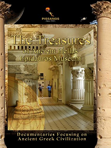 Artemis Gallery (The Treasures of Ancient Hellas - Epidauros Museum)