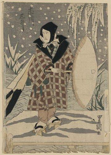 Japanese Print: Ichikawa sansho - Dallas Mall Hours