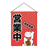Art Flags Banners Interior Doorway Decor For Japanese Sushi Bar Restaurant - A6