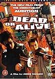 Dead Or Alive [DVD] [1999] by Riki Takeuchi