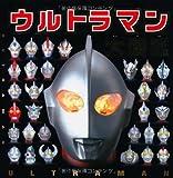 Dai Zukan Ultraman