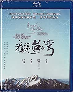 Beyond Beauty - Taiwan From Above (Region A Blu-ray) (Hong Kong Version) Documentary