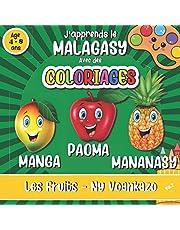 J'apprends le Malagasy Avec Des Coloriages – Les FRUITS: Livre de Coloriage et d'Ecriture en Malgache avec Traduction en Français et en Anglais | Idée Cadeau pour Enfant de 4 à 8 ans