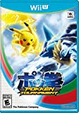 Best NINTENDO New Card Games - Pokken Tournament - Wii U Review