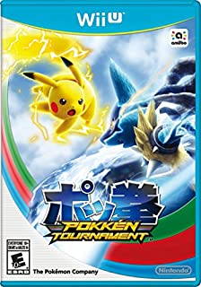 Pokken Tournament - Wii U (B017W175Y8) | Amazon price tracker / tracking, Amazon price history charts, Amazon price watches, Amazon price drop alerts