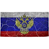 Distressed Russian Imperial Flag All Ove