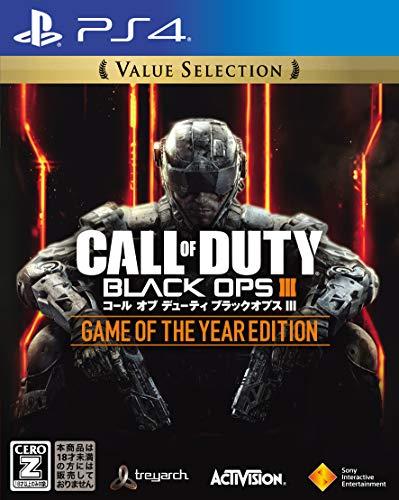 コール オブ デューティ ブラックオプス III ゲーム オブ ザ イヤー エディション Value Selection