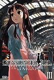GUNSLINGER GIRL -IL TEATRINO- Vol.3【初回限定版】 [DVD]