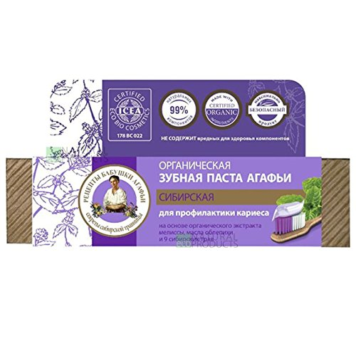 Natural Toothpaste - SIBERIAN - with Organic Melissa, Sea Bu