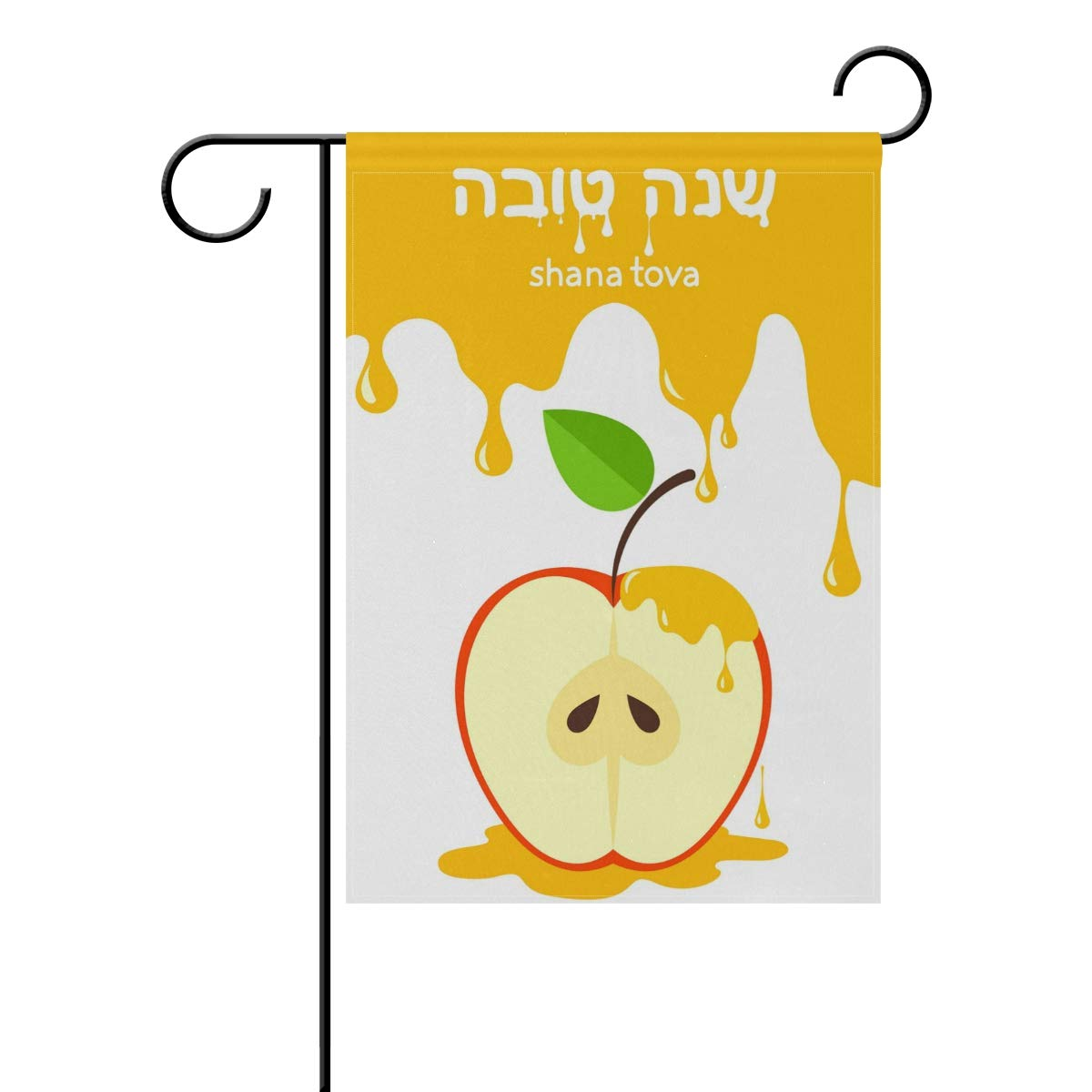 YZGO New Year Shana Tova Holiday Rosh Hashanah Garden Flag Home Polyester Fabric Mildew Resistant Welcome House Yard Banner,12x18 inch