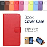 """【ケートラ】 ZenFone4 Max ZC520KL ケース 手帳型 ブックカバーケース""""Book Cover Case"""" 手帳型ケース カバー 手帳型 (ZenFone4 Max ZC520KL, レッド)"""
