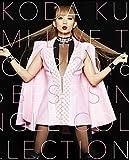 KODA KUMI LIVE TOUR 2016 ~ Best Single Collection ~ [Blu-ray]