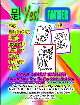 China Learn English One Word At A Time The Easy Coloring Book Way