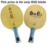 DHS Hurricane Long V (5 Wooden + 2 Arylate-Carbon) OFF++ Table Tennis Blade for Ping Pong Racket, Long(shakehand)-FL