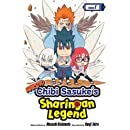 Naruto: Chibi Sasuke's Sharingan Legend, Vol. 1