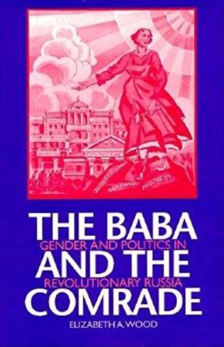 Baba+Comrade