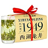 2018 New Tea West Lake Longjing Yuqian Class Dragon Well Chinese Green Tea 200g Review