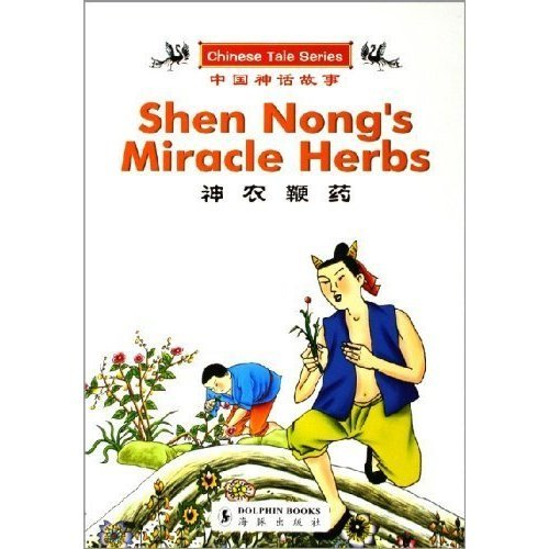 Shen Nong's Miracle Herbs