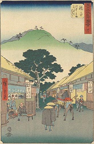 1855 Art - 6