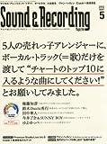 Sound & Recording Magazine (サウンド アンド レコーディング マガジン) 2012年 05月号 (CD-ROM付き) [雑誌]